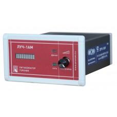 ЛУЧ-КЭ (Щ)сигнализатор горения(Щитовой)