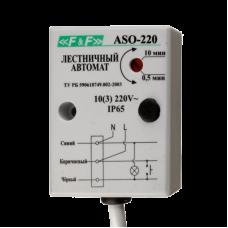 ASO-220 монтаж на плоскость 230В 10А  1Z 65