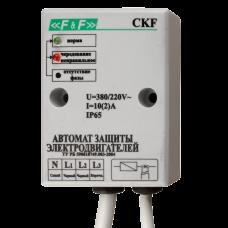 CKF монтаж на плоскость 3х400/230+N 8А  1Z 65