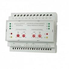 AVR-01-K   два ввода, одна нагрузка, 6 модулей, монтаж на DIN-рейке 3х400 B+N 2х16А  2P 20