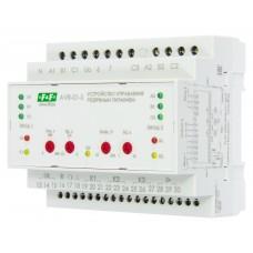AVR-01-S   два ввода, две нагрузки, с секционным выключателем, 6 модулей, монтаж на DIN-рейке 3х400