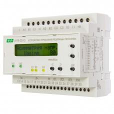 AVR-02-G два ввода , для работы с генератором,  ЖКИ индикатор, 6 модулей, монтаж на DIN-рейке 3х40