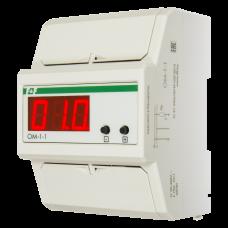 ОМ-1-1      NEW! однофазный,, многофункциональный,   цифровой  индикатор ,диапазон  1 -16 кВт,, монт