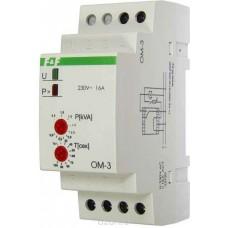 ОМ-3 однофазный, диапазон   0,5-5 кВт, 2 модуля, монтаж на DIN-рейке 230В 16А 1P 20