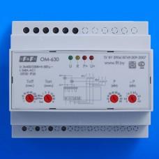 ОМ-630  трехфазный,, многофункциональный, диапазон  5 -50 кВт,  подключение  приоритетной и неприори