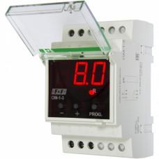 ОМ-1-3   однофазный, многофункциональный, диапазон  1-10 кВт, с цифровым индикатором  и прозрачной к