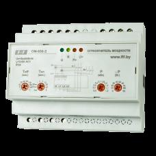 ОМ-630-2  трехфазный,, многофункциональный,с внешними  ТТ  ХХХ-5А,  подключение  приоритетной и непр