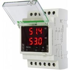 CRT-03  NEW! 2-х канальный , диапазон температур от -10 до +250°С,многофункциональный, цифровая  и
