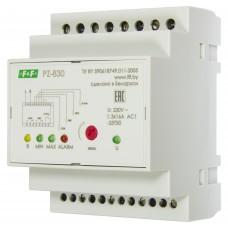 PZ-830  трехуровневый, контроль аварийного уровня, 4 модуля, монтаж на DIN-рейке 230В 3х16А  3х1Р 20