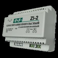 ZI-2  импульсный, мощность 50Вт, Uвых. 12 В DC, 6 модулей, монтаж на DIN-рейке 85-264 В AC 4А  20