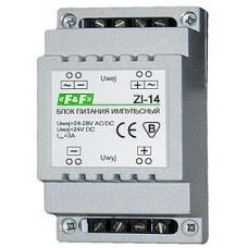 ZI-11  импульсный, I вых.=3А, Uвых. 5 В DC, 3 модуля, монтаж на DIN-рейке 10÷ 28В АС Вх. 3А  20