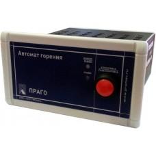 Автомат горения ПРАГО-100