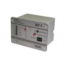 Автомат контроля герметичности АКГ-1