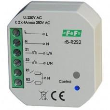 rВ-R2S2 Proxi Power – реле двухканальное с двухканальным входом управления– для дистанционного включ