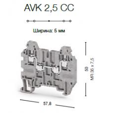Клеммник 4-х выводной 2,5 мм² (серый); AVK 2,5 CC уп.100шт